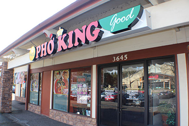 pho-king-good-web